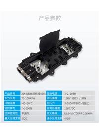 48芯光缆接头盒尺寸