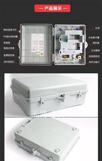 24芯光纖分纖箱如何選購