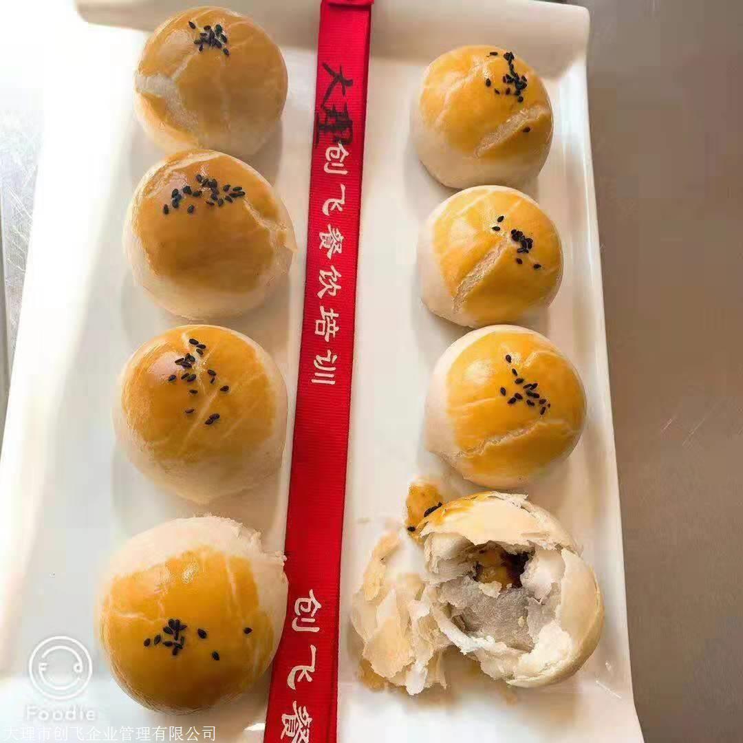 蛋黄酥的小吃培训学校 云南核心技术培训学校