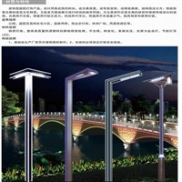 九江市永修县路灯灯杆厂家-质保五年