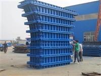 昆明定做钢模板多少钱一吨/昆明钢模板大量现货