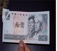 10元錯版幣去哪里鑒定私下交易好