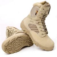 三角洲軍靴廠家