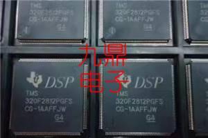 北京回收DCP020507U北京芯片