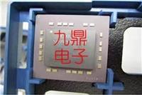 北京回收EP2C70F672I8N北京芯片
