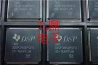 北京回收HMC704LP4ETR北京芯片