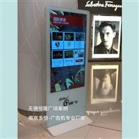南京多恒55寸落地式高清液晶廣告機廠家