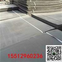 武漢市聚乙烯閉孔泡沫板公司