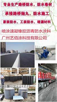 PB-1聚合物改性瀝青防水涂料用法、用量、參數