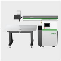 浙江不銹鋼激光字體焊接機