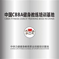 健身教练培训学院零基础可以学吗
