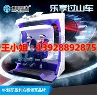 幻影星空vr設備廠家  vr虛擬現實游樂場 9d設備價格