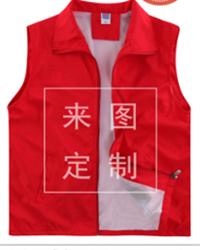 廣西馬甲定制印logo印字