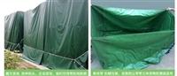 高栏车盖篷布方法
