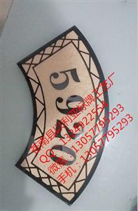 特征浮雕標牌、特征浮雕門牌價格、門牌制作