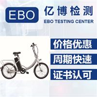 電動自行車轉為實施強制性3C認證產品正式進入過渡期