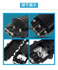 12芯光纜接頭盒規格型號