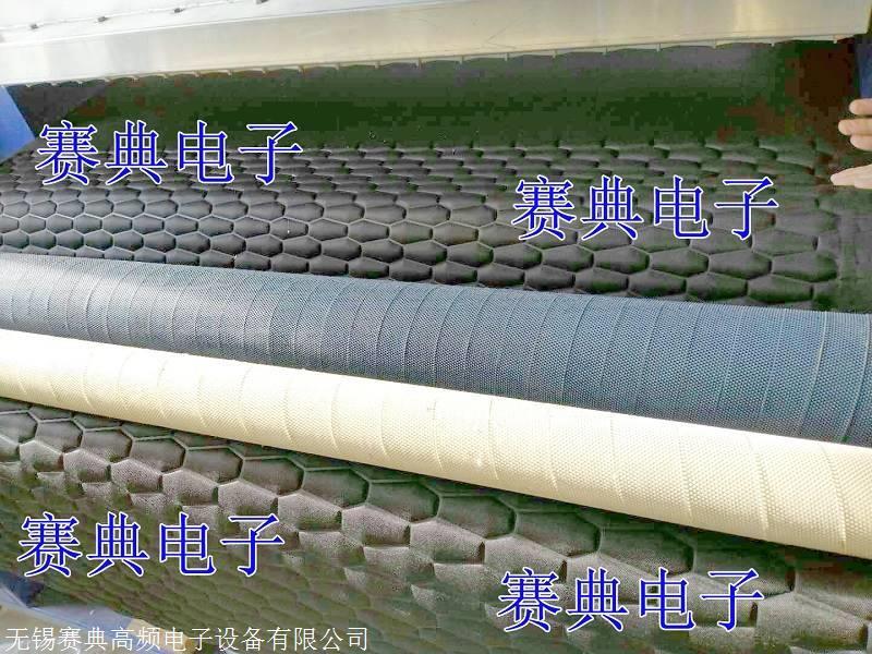 赛典源头 海绵布料复合料压花压标机, 海绵布凹凸感压痕压花机