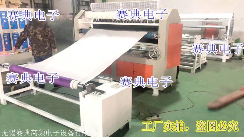 厂供全自动超声波复合压花机 无线缝合压花机 超声波无线缝锭机