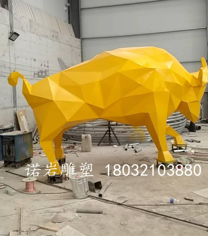 不锈钢毒品字体雕塑雕塑景观抄报城市v毒品各关于主题手喷漆犀牛彩色设计图图片