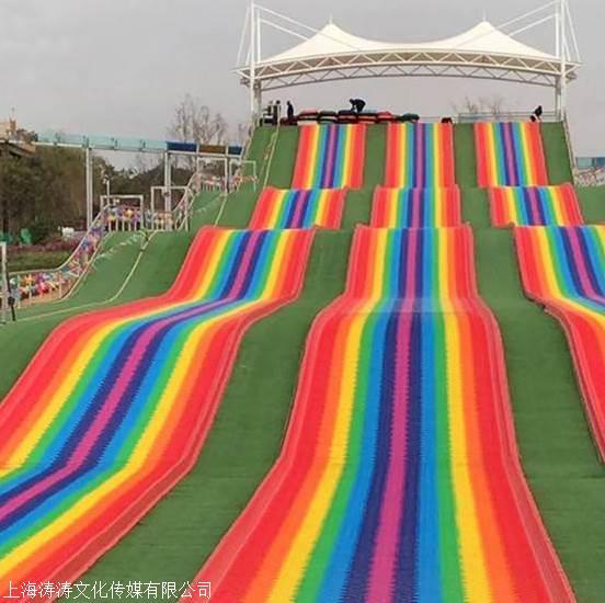 大帽山风景区彩虹滑梯