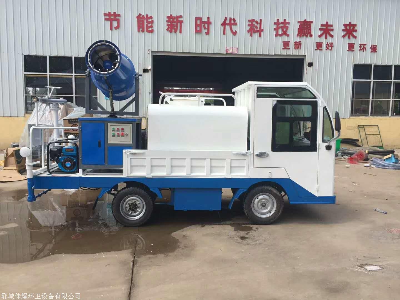 厂家直销安徽电动洒水车