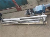 六安水煤漿攪拌器生產廠家,六安哪里生產水煤漿攪拌器