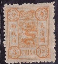 慈禧壽辰紀念郵票收購價格和圖片