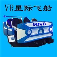 vr游戏设备多少钱,vr设备源头工厂直供vr游戏机设备--六人飞船