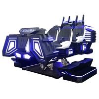 VR游戏体验店如何加盟,vr体验馆设备加盟策划+供应6座星图战舰