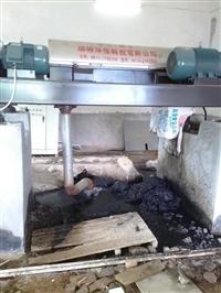 印染污泥固液分離設備