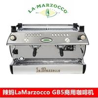 新品辣妈LaMarzocco GB5半自动咖啡机双头商用
