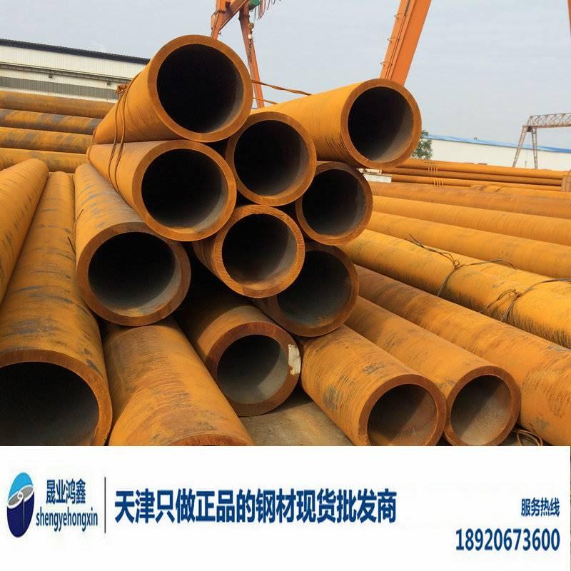 P235TR2,P235TR2无缝管,天津P235TR2无缝钢管