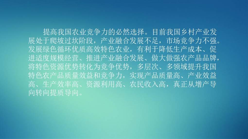 新闻资讯_首页 河南瑞鼎集团 新闻资讯 新闻:蛟河城市建筑垃圾处理项目节能报告