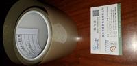國產3M9705膠帶