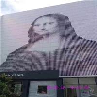 铝单板幕墙 铝单板厂家 广东德普龙建材有限公司