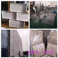 外墙铝单板 铝单板幕墙厂家定制