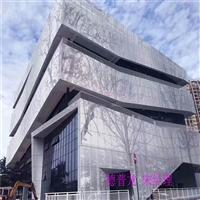 氟碳铝单板幕墙 外墙铝单板厂家