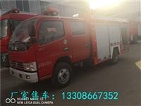 泰州重汽T5G6吨干粉消防车厂?#19994;?#35805;