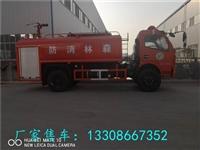 泰州重汽6吨森林水罐消防?#30340;?#37324;销售