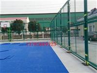 綠色球場圍網、球場圍網配件、體育場地圍網價格