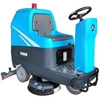 物業地下車庫工廠 車間駕駛式洗地車 全自動洗地車