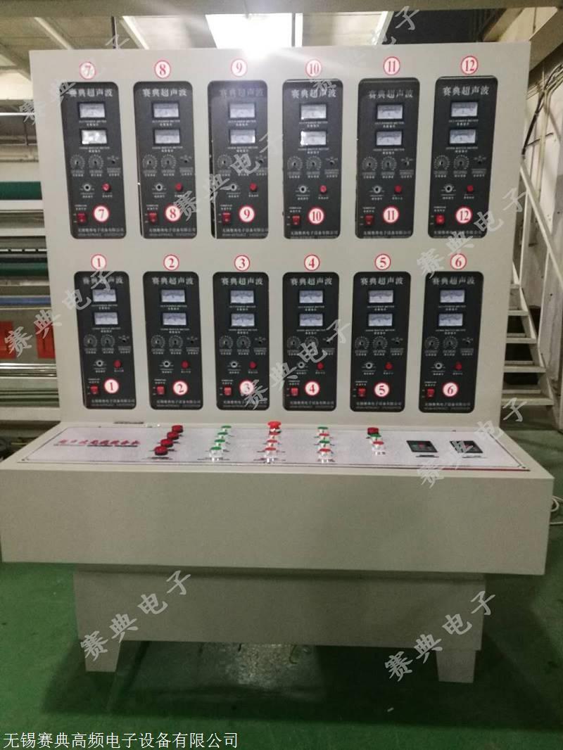 厂家供 喷胶棉无纺布贴合机,超声波滚筒机,全自动滚筒压花机