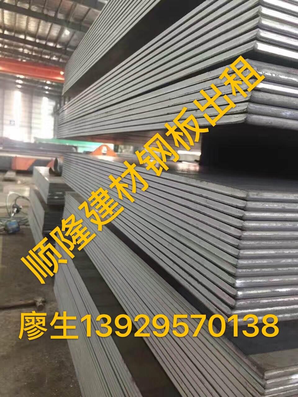 梅州钢板租赁公司-铺路钢板租赁批发