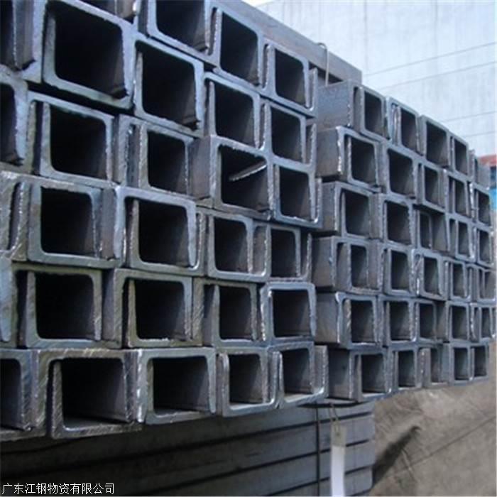 东方莞国标注槽钢好多钱