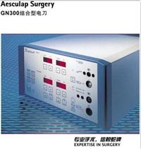 德国蛇牌GN300高频电刀