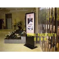 南京多恒55寸酒店立式網絡液晶廣告機