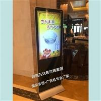 南京酒店廣告機適用范圍