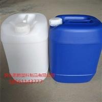 20L塑料桶生产厂家