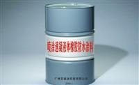 反應性橋面防水粘結劑